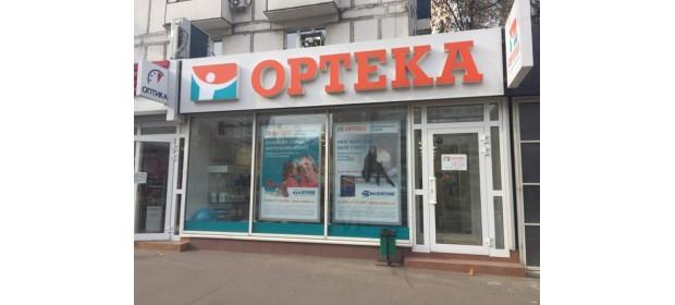 7a17000f7 Ортопедический салон «Ортека» (Россия, Москва) / comptroller онлайн ...